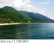 Черноморское побережье. Абхазия.