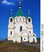 Церковь Александра Невского в Нижнем Тагиле