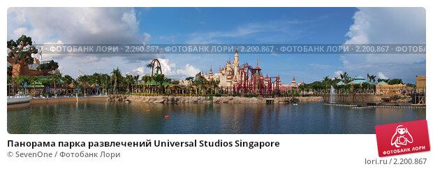 Панорама парка развлечений Universal Studios Singapore