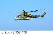 Вертолет миротворческих сил.