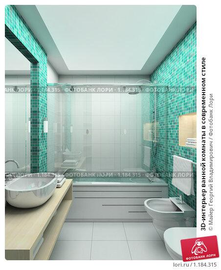 современная ванная комната видео