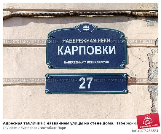 Город, москва, некрасовка, парк, рождественская, улица, дом, номер, двадцать, пять