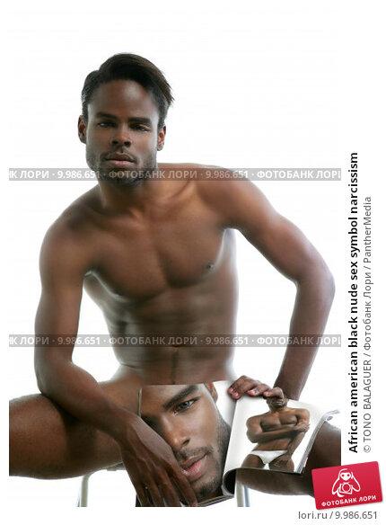 Фото секс символов мужчин