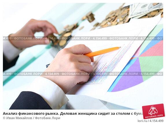 отличие кредитного договора от договора поставки