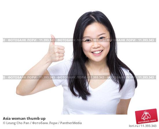 Asian etchitaro thumb
