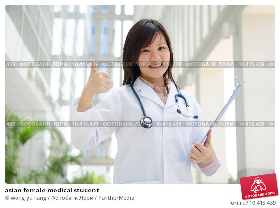 dating a female med student