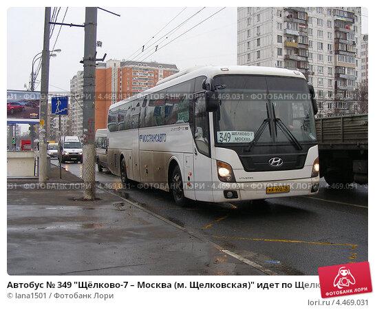 Московская область, 2145 - лиаз-525625-11