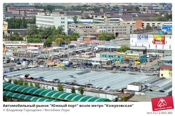 какие название детских садов на кажуховской южнопортовый район смотря что танцуют,сколько