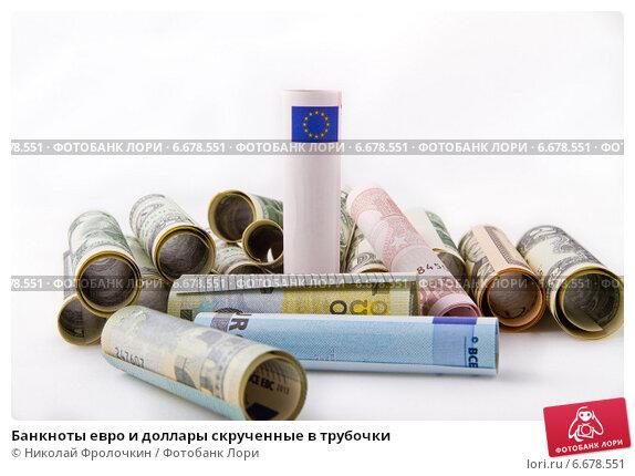 нужны деньги в долг срочно чувашской республике