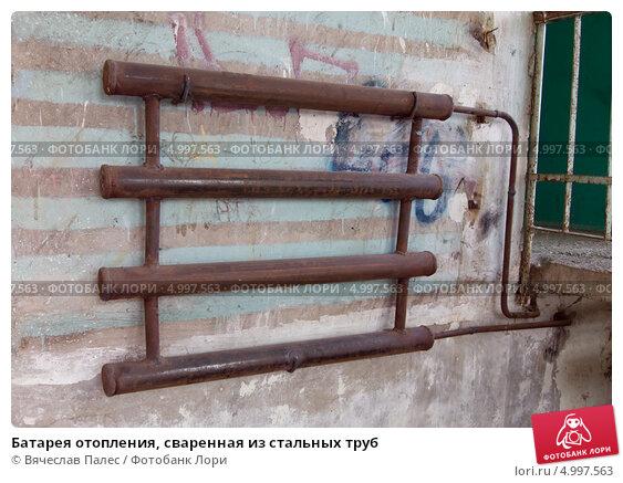 Радиаторы из труб фото
