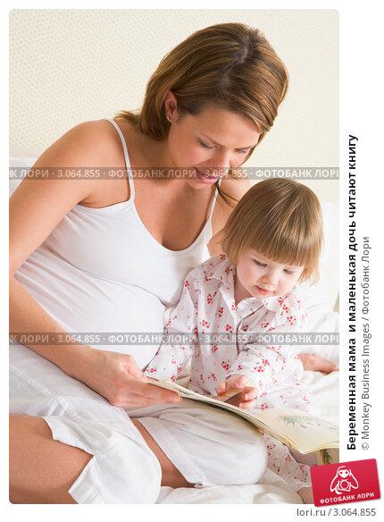 Сайт беременная мама