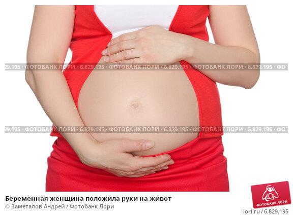О чем говорят лейкоциты в моче у беременных 26