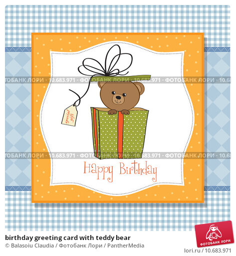 Handmade birthday greeting cards teddy bear