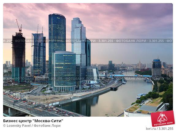 Бизнес центр москва сити фото № 3301255