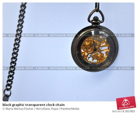 Transparent clock logo-app  9ede  5b50