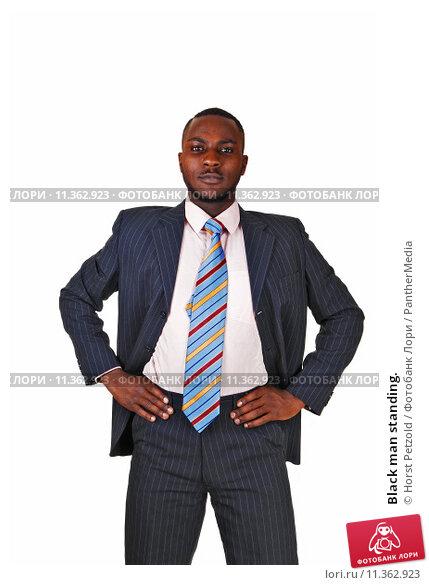 Black man standing