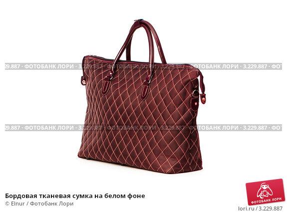 Бордовая тканевая сумка на белом фоне, фото 3229887.