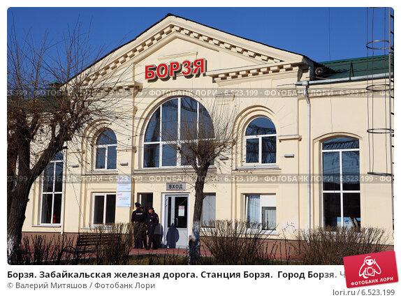Борзинский городской суд, черновский районный суд г читы забайкальского края