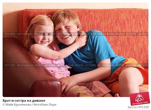 Брат с сестрой трахаются порно фото 34635 фотография