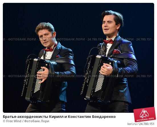 Скачать музыку константин крымский