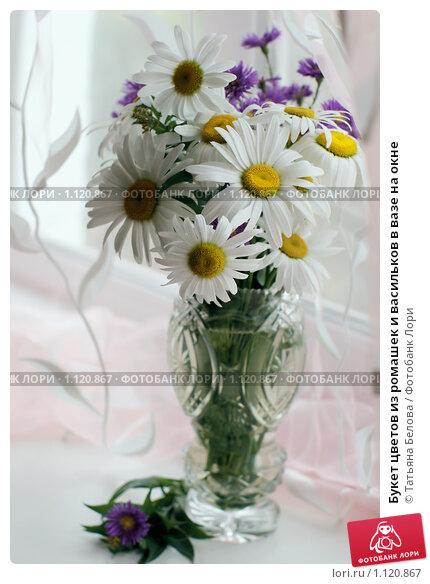 Купить 25 радужных роз в подарочной коробке в Москве