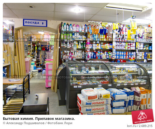 Topsecret (магазин молодежной одежды и обуви), новокузнецк, кирова, 55 фотоальбомы