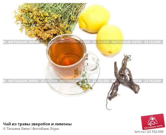 Чай с лимонов при беременности