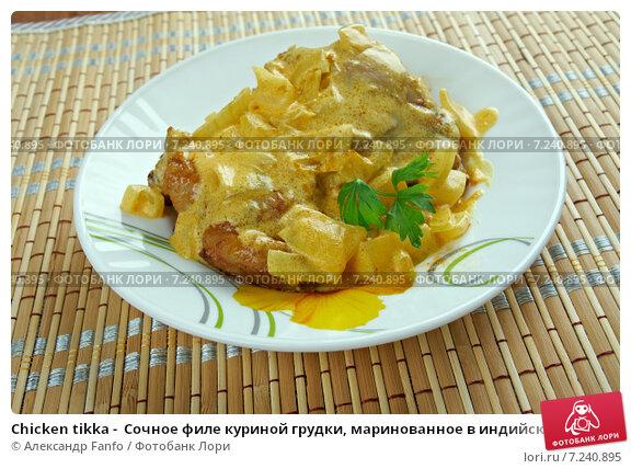 Куриная грудка маринованная в соевом соусе с чесноком