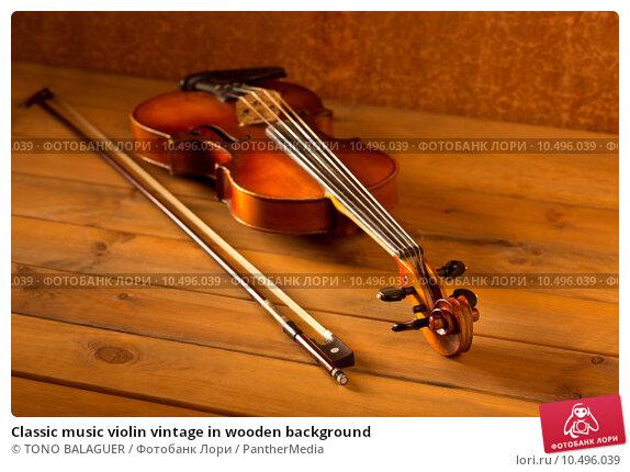 Скачать класика музыки