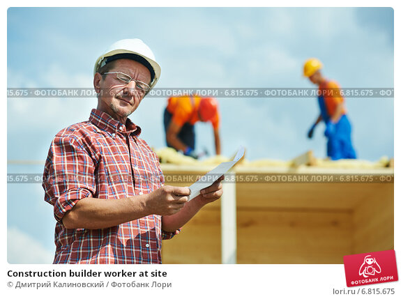 Carpenter Contractor Trust  The Construction Network