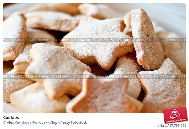 Печенье в сахарной пудре рецепт с фото