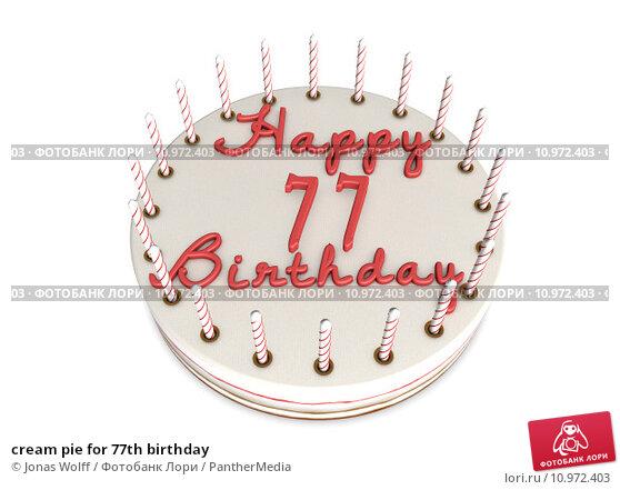 Поздравления с днем рождения мужчина 66 лет 77