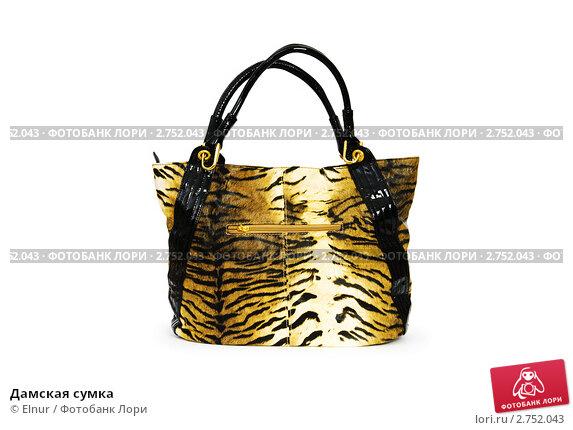 Дамская сумка, фото 2752043.