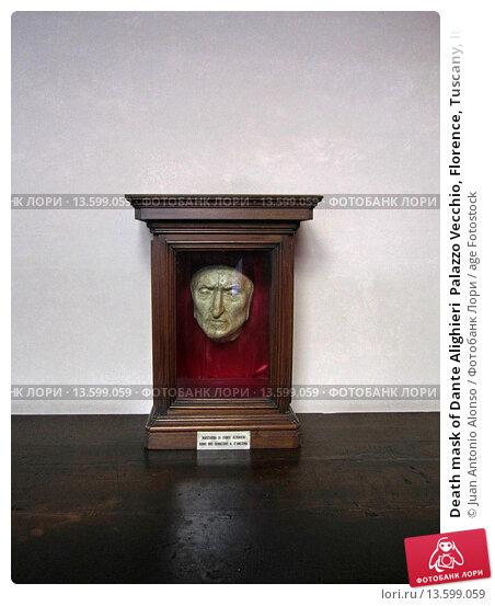 Dante death mask palazzo vecchio