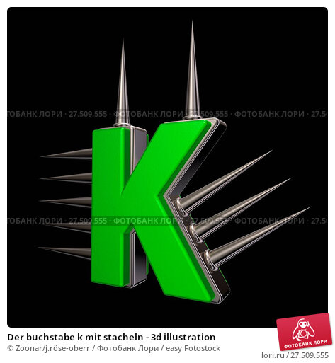 Graffiti Alphabet Buchstabe K  Letra K  Letter K  YouTube