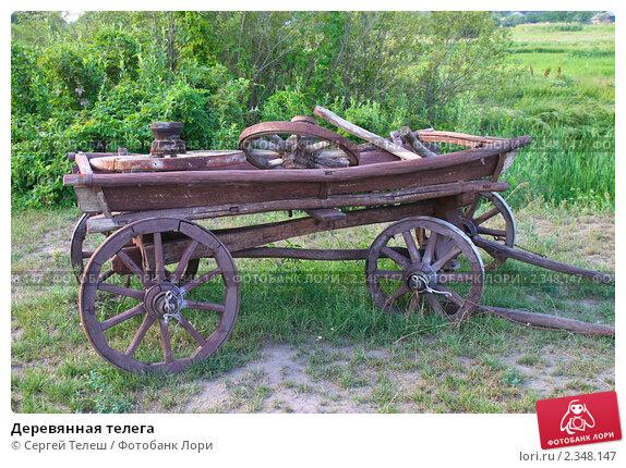 Телега деревянная  фото