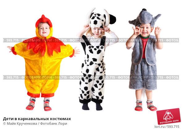 Карнавальные костюмы своими руками картинки