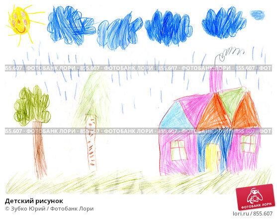 Детский рисунок иллюстрация № 855607 c