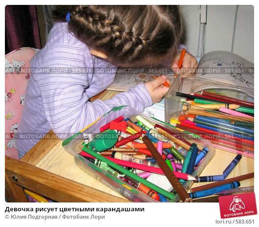 Портреты русских художников скачать