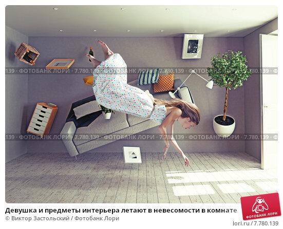 foto-predmeti-v-devushkah