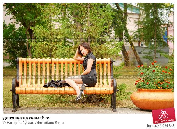 Смотреть секс на скамейке 33