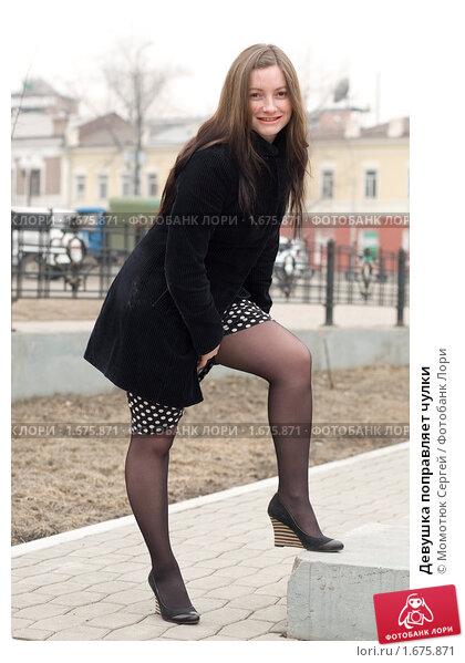devushka-popravlyaet-chulok