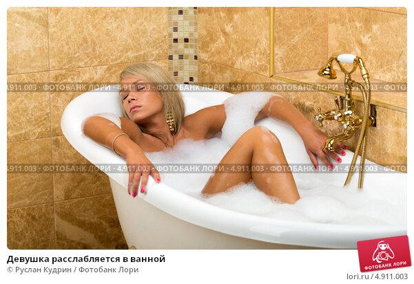 porno-s-blondinkami-v-vannoy