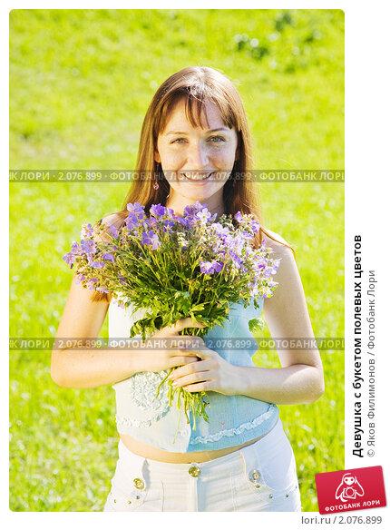 Девушка с букетом полевых цветов фото
