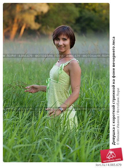 Фото русских женщин с короткой стрижкой