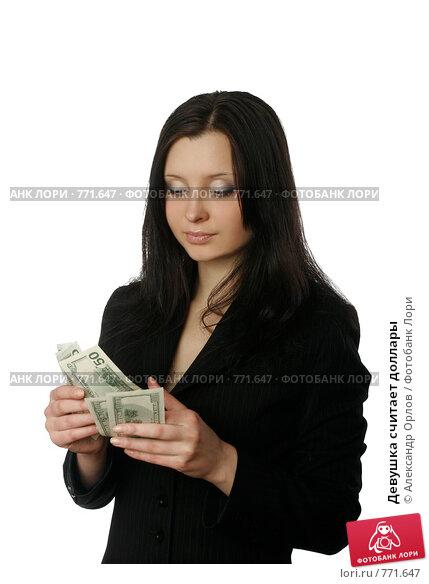 Курс валют в орле