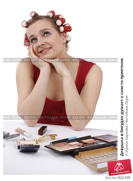 Фото девушка в бигудях 21 фотография