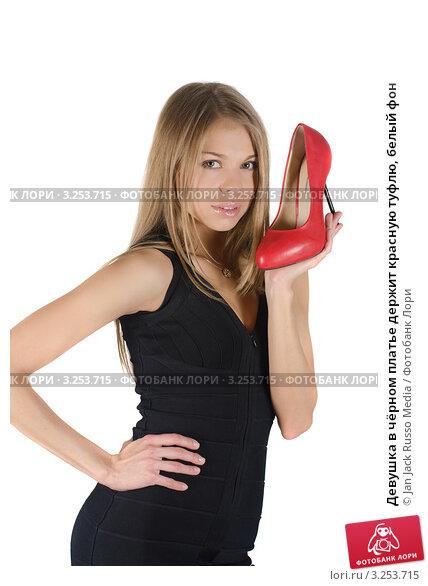 Черное Платье И Красные Туфли Фото