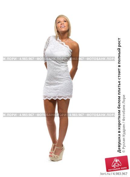 платья для женьщин с толстыми руками
