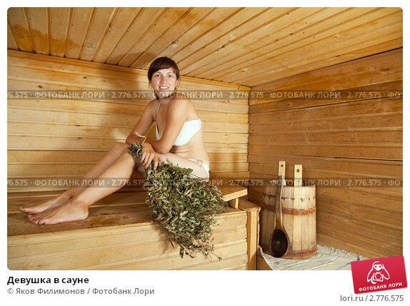 v-saune-siski-foto